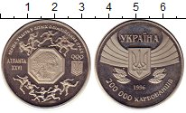 Изображение Монеты Украина 200.000 карбованцев 1996 Медно-никель UNC- Атланта-96