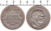 Изображение Монеты Венгрия 5 крон 1907 Серебро XF- Франц  Иосиф I