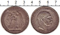 Изображение Монеты Венгрия 5 крон 1907 Серебро VF 40 лет коронации Фра