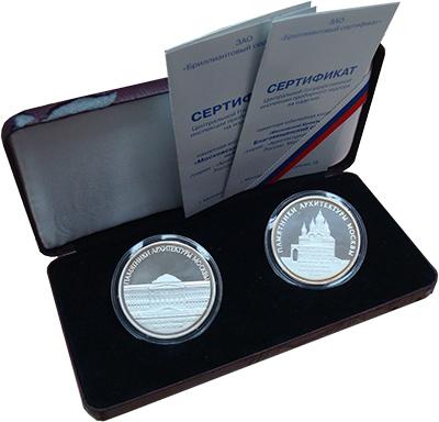 Изображение Подарочные монеты Россия Архитектурное наследие 1998 Серебро Proof- Набор состоит из дву