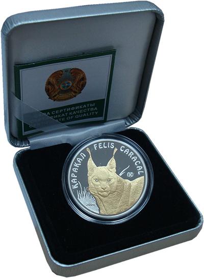 Изображение Подарочные монеты Казахстан 100 тенге 2009 Серебро Proof Монета (серебро 925.