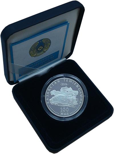 Изображение Подарочные монеты Казахстан 500 тенге 2004 Серебро Proof- Монета (серебро 925.