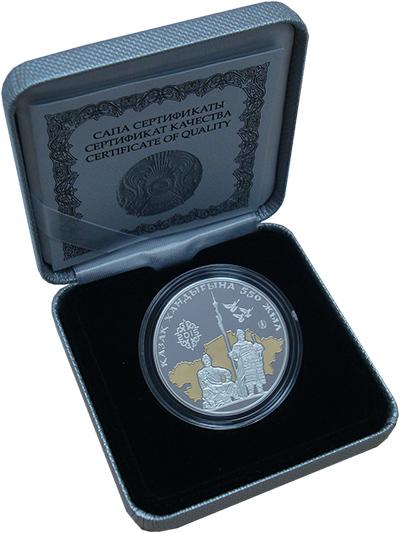 Изображение Подарочные монеты Казахстан 550-летие Казанского ханства 2015 Серебро Proof Монета 500 тенге 201