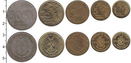 Изображение Наборы монет Гвинея Гвинея 1985 1985  XF- В наборе 5 монет ном