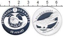 Изображение Мелочь Беларусь 10 рублей 2014 Серебро Proof