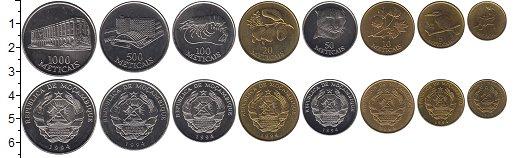 Изображение Наборы монет Мозамбик Мозамбик 1994 1994  UNC В наборе 8 монет ном