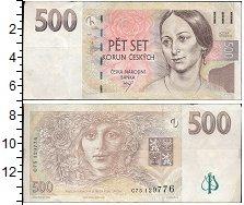 Изображение Боны Чехия 500 крон 1997  XF Портрет Б. Немцовой.