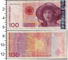 Изображение Боны Норвегия 100 крон 1998  XF- <br>Кирстен Малфрид