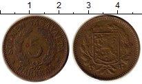 Изображение Монеты Финляндия 5 марок 1947 Латунь XF-