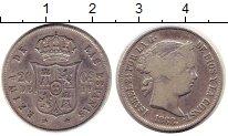 Изображение Монеты Филиппины 20 сентимо 1868 Серебро XF Испанская колония.Из