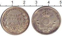 Изображение Монеты Момбаса 1/2 рупии 1890 Серебро XF Британская восточно-
