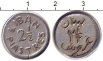 Изображение Монеты Ливан 2 1/2 пиастра 1941 Алюминий XF