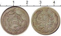 Изображение Монеты Афганистан 1/2 рупии 1929 Серебро XF-