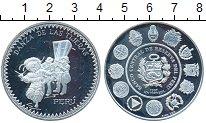 Изображение Монеты Перу 1 соль 1997 Серебро Proof Иберо-американская с