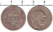 Изображение Монеты Венгрия 1 крона 1994 Серебро VF Франц Иосиф I