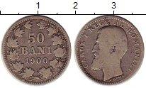 Изображение Монеты Румыния 50 бани 1900 Серебро VF Карл I