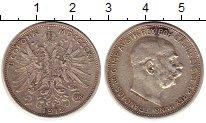Изображение Монеты Австрия 2 кроны 1912 Серебро XF