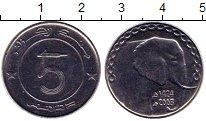 Изображение Мелочь Алжир 5 динар 2005 Медно-никель XF Слон