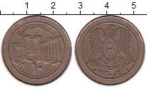 Изображение Монеты Сирия 10 пиастров 1996 Медно-никель XF- Архитектура