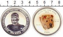 Изображение Монеты Камбоджа 3000 риель 2006 Серебро Proof-