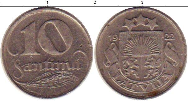 монета репин 2009 беларусь купить