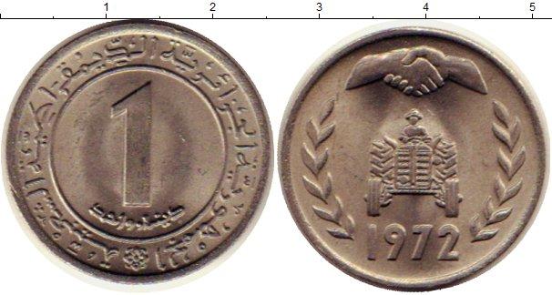 Картинка Монеты Алжир 1 динар Медно-никель 1972