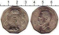 Изображение Монеты Танзания 5 шиллингов 1972 Медно-никель UNC-