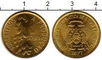 Изображение Монеты Сан Томе и Принсисипи 1 добра 1977 Латунь UNC-