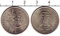 Изображение Монеты Сан Томе и Принсисипи 5 добрас 1977 Медно-никель UNC-