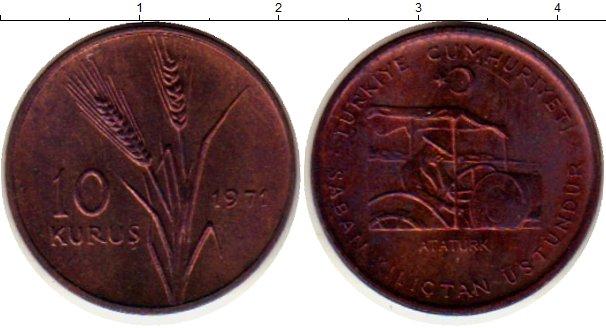 Картинка Монеты Турция 10 куруш Медь 1971