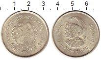 Скупка монет в железнодорожном 1 копейка 1980 года цена ссср