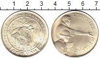 Изображение Монеты Таиланд 150 бат 1977 Серебро UNC- ФАО,слоны