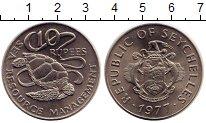 Изображение Монеты Сейшелы 10 рупий 1977 Медно-никель UNC-