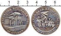 Изображение Монеты Суринам 25 гульденов 1981 Серебро UNC-