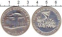 Изображение Монеты Суринам 25 гульденов 1981 Серебро UNC- Революция,солдаты