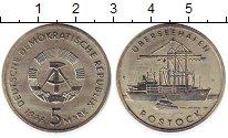 Изображение Монеты ГДР 5 марок 1988 Медно-никель XF А Порт Росток