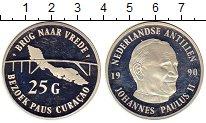 Изображение Монеты Антильские острова 25 гульденов 1990 Серебро Proof-