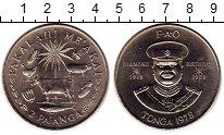 Изображение Монеты Тонга 2 паанга 1978 Медно-никель UNC-