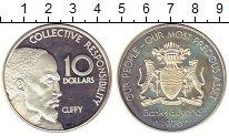 Изображение Монеты Гайана 10 долларов 1976 Серебро Proof-