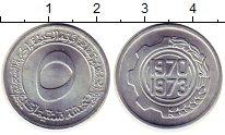 Изображение Монеты Алжир 5 сентим 1970 Алюминий UNC- ФАО.  План  работ  н