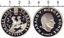Изображение Монеты Норвегия 50 крон 1992 Серебро Proof XVII зимние Олимпийс