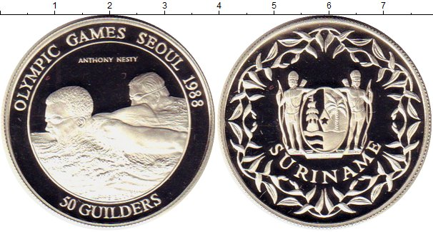Картинка Монеты Суринам 50 гульдерс Серебро 1988