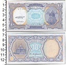 Изображение Банкноты Египет 10 пиастр 1996  UNC