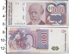 Изображение Боны Аргентина 1.000 песо 1988  UNC- Алехо Хулио Аргентин