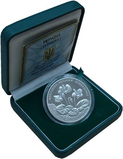 Изображение Подарочные монеты Украина 10 гривен 2014 Серебро Proof