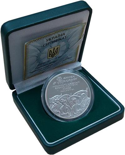 Изображение Подарочные монеты Украина 10 гривен 2008 Серебро Proof <br>Украинско-Шведск