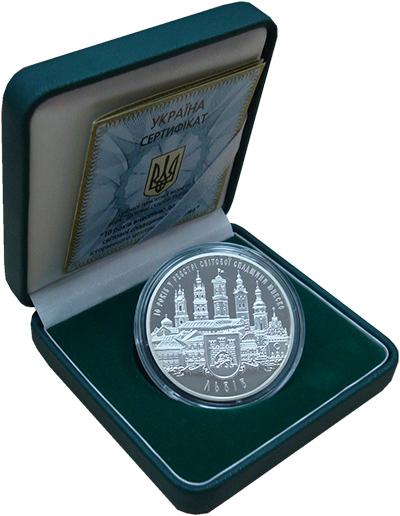 Изображение Подарочные монеты Украина 10 гривен 2008 Серебро Proof <br>10-летие внесени