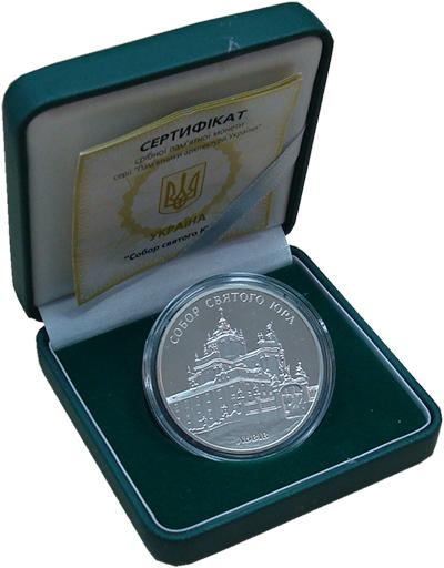 Изображение Подарочные монеты Украина 10 гривен 2004 Серебро Proof <br>Львов.Собор Св.Ю