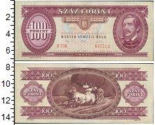 Изображение Банкноты Венгрия 100 форинтов 1992  VF