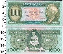 Изображение Боны Венгрия 1000 форинтов 1996  XF